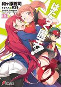 Hataraku Maou Sama Volume 11 Cover