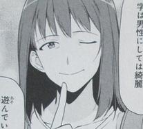 Riho Sasaki