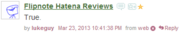 Flipnote review