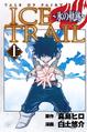 Thumbnail for version as of 10:48, November 5, 2015