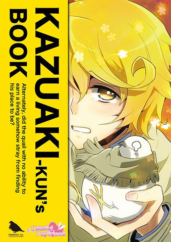 File:KazuakiKunsBookCover.jpg