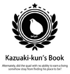 ScreenshotKazuaki-Kun'sBookB&W