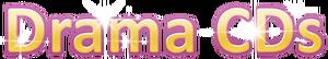 DramaCDs
