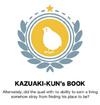 ScreenshotKazuaki-Kun'sBookColor