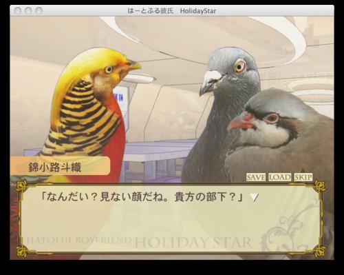File:Ryuuji1stappearance.png