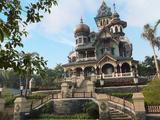 Mystic Manor (Attraction)