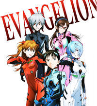 Sponsored evangelion