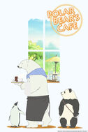 Polar-bear-cafe