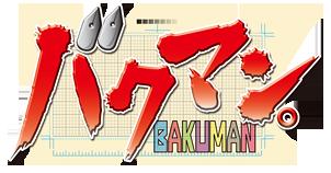 Logo bakuman