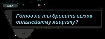 LailaTalk4