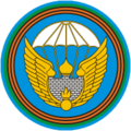 106th Guards Airbone Division.png
