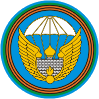 106th Guards Airbone Division