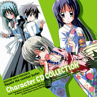 Hayate cha collection5