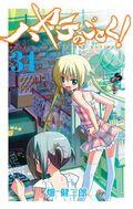 Hayate no gotoku vol 34