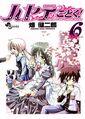 Thumbnail for version as of 12:42, November 30, 2009