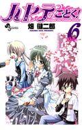 Hayate-no-Gotoku-Volume-6
