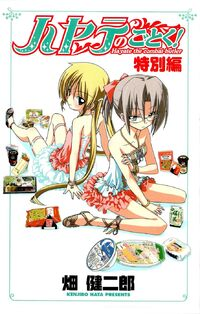 Convenient Store Manga