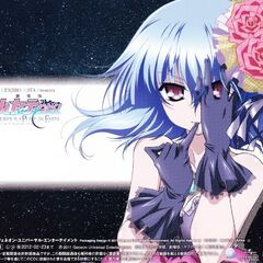 Ruka on the back cover of the single <i>Bokura, kake yuku sora e</i>