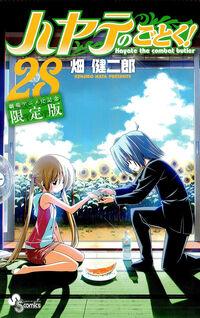 Hayate-no-Gotoku-Volume-28-Limited