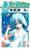 Hayate-no-Gotoku-Volume-25