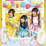Sore ga Seiyuu! opening 1 earphones edition