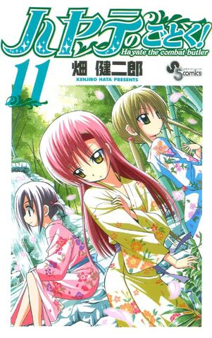 File:Hayate-no-Gotoku-Volume-11.jpg