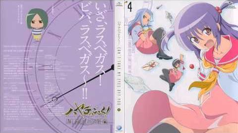 ハヤテのごとく! Can`t Take My Eyes Off You - Bonus CD 4 - Character Song 4 Kayura Tsurugino