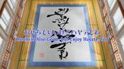 -SS-Eclipse- Hayate no Gotoku! - 40 (1280x720 h264) -7650984B-.mkv 000201501