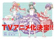 Sore-ga-seiyu-anime