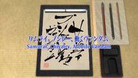 -SS-Eclipse- Hayate no Gotoku! - 15 (1280x720 h264) -EF61A5F4-.mkv 000219719