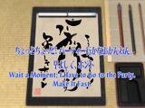 Hayate no Gotoku! Episode 14