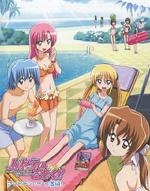 HayateSS2-OVA