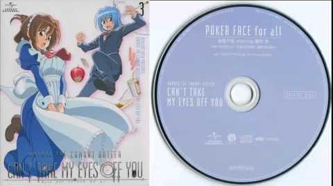 ハヤテのごとく! Can`t Take My Eyes Off You - Bonus CD 3 - Character Song 3 Chiharu Harukaze