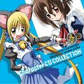 Hayate cha collection2