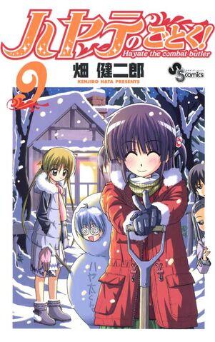 File:Hayate-no-Gotoku-Volume-9.jpg
