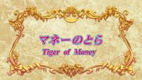 -SS-Eclipse- Hayate no Gotoku - 2nd Season - 02 (1280x720 h264) -FB69CC05-.mkv 000119118