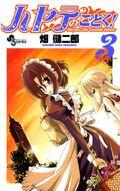 Hayate-no-Gotoku-Volume-3