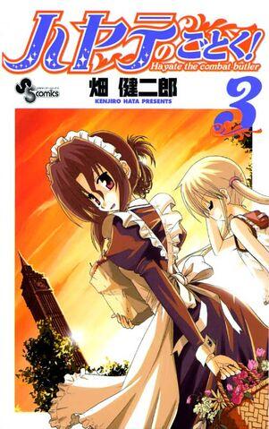 File:Hayate-no-Gotoku-Volume-3.jpg