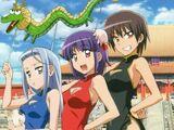 The Hakuo Three Amiga
