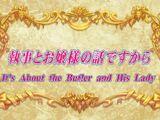 Hayate no Gotoku!! Episode 25
