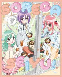 Sore ga Seiyuu! anime vol 7