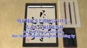 -SS-Eclipse- Hayate no Gotoku! - 06 (1280x720 h264) -3F717C30-.mkv 000130764