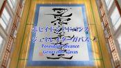 -SS-Eclipse- Hayate no Gotoku! - 43 (1280x720 h264) -F59C08C9-.mkv 000211578
