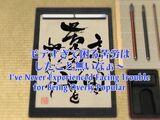 Hayate no Gotoku! Episode 24