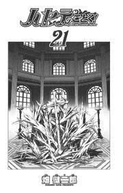 Hayate vol 21 op page