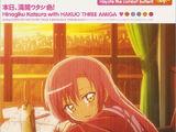 Hayate no Gotoku!! ED Single