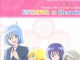 Hayate no Gotoku! Cuties Ending & Heroine Original Soundtrack