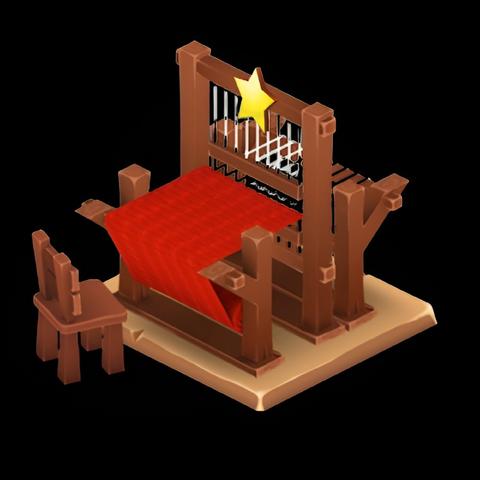 File:Loom Mastered.png