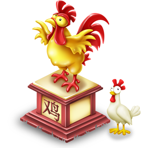 File:Chinese Chicken Statue.png