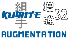 Kumite32logo